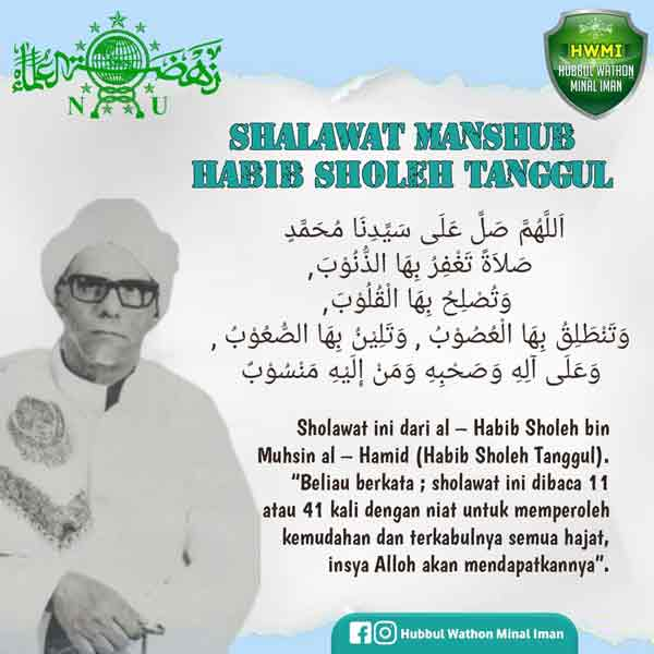Shalawat Manshub