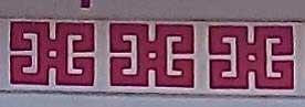 Motif Banji (Swastika) pada Dinding Pagoda arsitektur masjid cheng ho