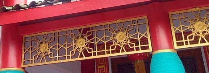 Ornamen Motif Jalinan Berpadu Bunga